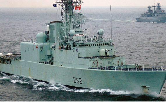 HMCS ATH