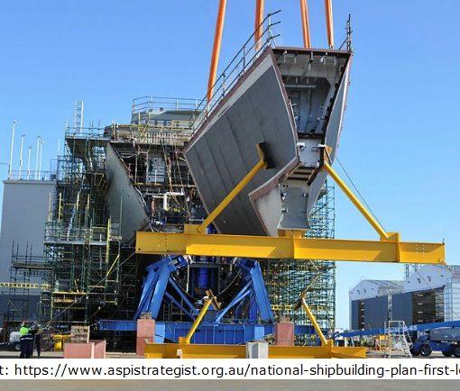 AU Naval Shipbuilding 2017