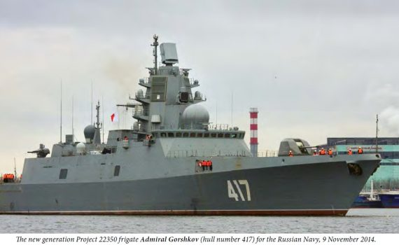 Rus navy ship
