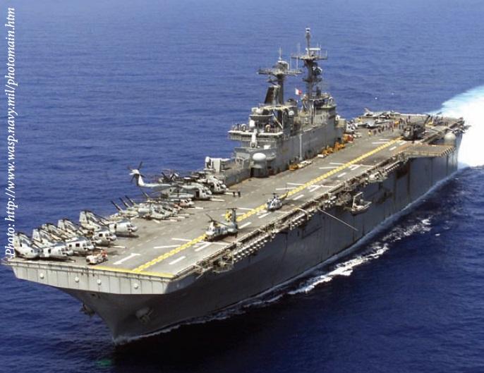 USN ship
