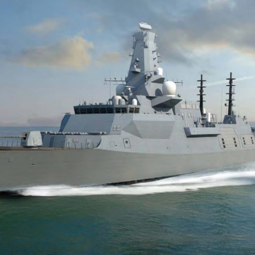 BAE Type 26