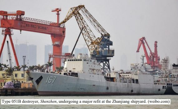 China navy Type 051B