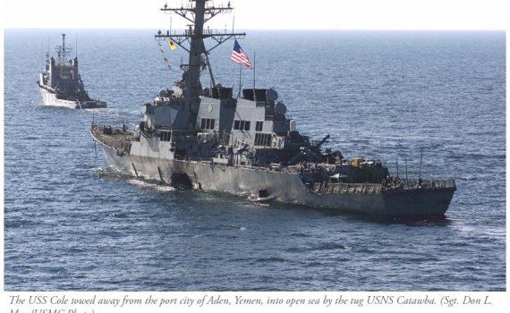 USS Cole damage